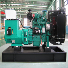 50kVA/40kw Cummins Open Type Generator Set